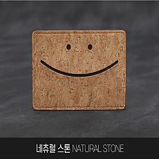 [Corco] 스마일 카드지갑 네츄럴 스톤