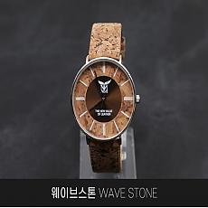 [코르코] 손목시계 InOnI 웨이브스톤